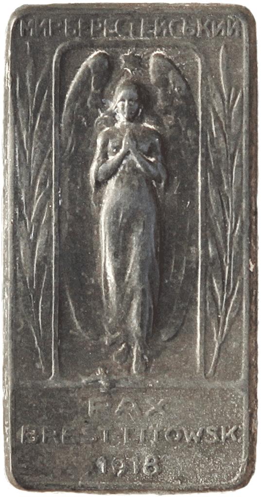 1_brestlitowsk-1918