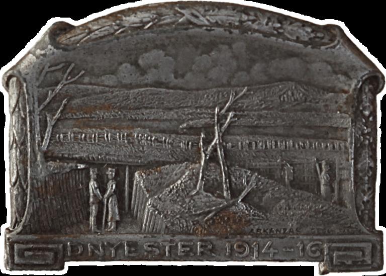 1_dnyester-1914